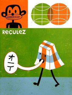 Reculez | Woodcut | Roman Klonek
