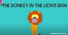 मोरल स्टोरीज इन हिंदी (Moral Stories in Hindi) में आपका स्वागत है। दोस्तों, आज जो कहानी सुनाने जा रहा हूं उसका नाम है The Donkey In The Lion's Skin । यह एक Moral Stories in Hindi for Class 7 का कहानी है....आशा करता हूं कि आपको बेहद पसंद आयेगा।तो चलिए शुरू करते है आजका कहानी The Donkey In The Lion's Skin.Moral Stories in Hindi for Class 7 | The Donkey In The Lion's SkinMoral Stories in Hindi for Class 7 | The Donkey In The Lion's Skinहाय टोफू! वह कौन था? वह लिली है। वह मेरी नई दोस्त है । उस Moral Stories In Hindi, The Donkey, Morals, Lions, Winnie The Pooh, Disney Characters, Fictional Characters, Lion, Winnie The Pooh Ears