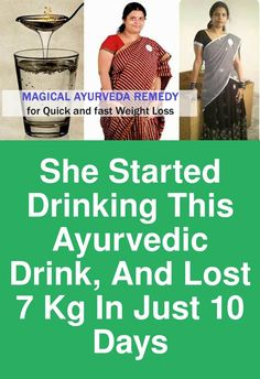 She started Drinking this Ayurvedic drink, and lost 7 Kg in just 10 days Ayurveda is an ancient health science. Ayurveda, Ayurvedic Diet, Ayurvedic Remedies, Natural Health Remedies, Ayurvedic Recipes, Ayurvedic Herbs, Fat Burning Tea, Natural Detox, Weight Loss Challenge