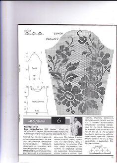 Oco de mangas compridas - Renee - Lei Yu Xuan