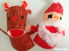 口がパクパク動くところがポイント♪「メリークリスマス!」「プレゼントは決まったかい!?」パペット風に遊んでも楽しい!クリスマスにぴったりの製作遊び。
