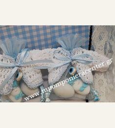 Κέρασμα για νεογέννητο ζακετάκι σιέλ Baby Birth, Hanukkah, Children, Crochet, Cake, Decor, Ideas, Young Children, Boys