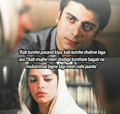 One of the best Pak Serials I have watched in terms of dialogues. Romantic Dialogues, Movie Dialogues, Drama Quotes, Movie Quotes, Poetry Quotes, Pak Drama, Husband And Wife Love, Sweet Love Story, Love Romantic Poetry