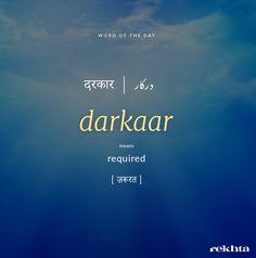 Darkaar hai aaj bhi teri nazar-e-inayat ki Urdu Words With Meaning, Urdu Love Words, Hindi Words, Hindi Quotes, Weird Words, Rare Words, One Word Quotes, Dictionary Words, Poetic Words