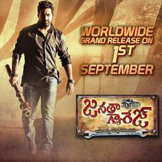 #Buy1Get1 Free #JrNtr #JanathaGarageMovieTickets #AdvanceBooking in #BigCinemas using #FabPromoCodes #Coupons.ThisOffer Valid for #ICICIBankUsers. https://fabpromocodes.in/store/bigcinemas-coupons/
