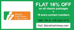 BharatMatrimony celebrates #MatrimonyDay with 16% OFF on Classic Packages +16 extra numbers. http://bit.ly/MatrimonyDayOffer
