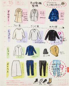 私服の制服化。冬はどうするか? まずは手持ちの服を書き出して整理します。 傷んでいて今年もまた着たいアイテムがあれば、買い替えを検討します。 instagram@ofumi_3 アウターは寒さ別に持っているいるので、春~秋に比べると服の数が多くなりがちですが、 オンオフ含めて12着あれば十分足りるかなと考えています。 この冬はアスレジャーな装いをしたいと考えています。 mount-hayashi.hatenablog.com 手持ち服リスト11着 寒さ別アウター3着 トップス3着 シャツ2着 ボトムス3着 これを履くために筋トレしています。買い足しを検討しているもの。 服の手放し方:フリマに出…