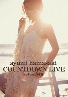 promotional geisha camera Ayumi hamasaki