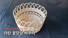 Basket Weaving, Embroidery Stitches, Rattan, Paper Art, Floral, Crafts, Angeles, Wicker, Key Fobs