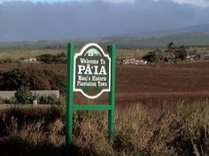 Google Image Result for http://www.co.maui.hi.us/images/Facilities/7/__Lower%20Paia%20Park%201.jpg