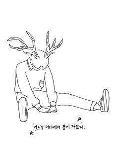 This remembers ne of TXT ~ Crown 🌺❤ Kpop Iphone Wallpaper, K Wallpaper, Fandom Kpop, Kpop Drawings, Kpop Fanart, Minimalist Art, Cute Wallpapers, Kawaii Anime, Drawing S