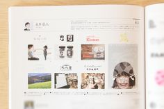 「デザインノート No.70:日本全国のロゴ & マーク特集」掲載 #ロゴ #ブランディング #デザイン #グラフィックデザイン #パッケージ #タイポグラフィ #logo #branding #design #graphicdesign #package #typography #永井弘人_アトオシ