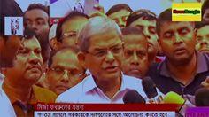 Bangla News 28/10/2016 | Today Bangla News Live | Bangladesh News