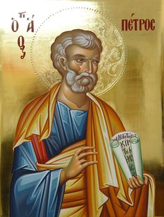 Saint Peter/ Byzantine Iconography