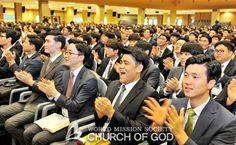 하나님의교회(안상홍증인회) 어머니하나님과 함께하는 청년들! ☆ 국제 청년 포럼 소식  새벽이슬 청년들 2015 국제 청년 포럼 ☆ 하나님의교회(안상홍님, 어머니하나님)