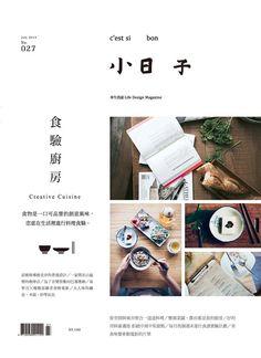 排版 Typography Poster Design, Typography Logo, Menu Design, Ad Design, Book Cover Design, Book Design, Flat Design Illustration, Magazine Layout Design, Japanese Graphic Design