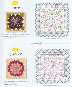 堆糖-美好生活研究所 Crochet Flower Squares, Granny Square Crochet Pattern, Crochet Diagram, Crochet Chart, Crochet Granny, Crochet Stitches, Crochet Quilt, Crochet Blocks, Crochet Doilies