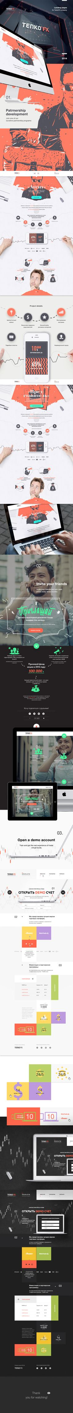 Tenko FX. Landing pages on