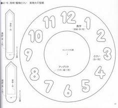 make a clock felt to teach a little one to tell time
