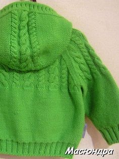 Jacket with a hood for a boy. Discussion on LiveInternet - Russian Online Diary Service Baby Boy Vest, Baby Boy Cardigan, Crochet Baby Cardigan, Baby Cardigan Knitting Pattern, Hoodie Pattern, Baby Knitting Patterns, Baby Clothes Patterns, Crochet For Boys, Knitting For Kids