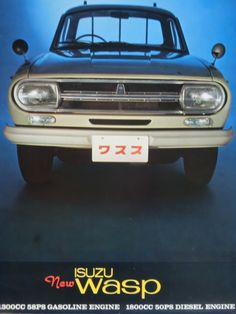 1968年9月 いすゞワスプ