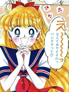 "Minako Aino (Sailor Venus) from ""Codename: Sailor V"" series by manga artist & ""Sailor Moon"" creator Naoko Takeuchi."