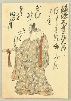 Katsukawa Shunsho: 100 Poems by 100 Poets - Sanesada - Artelino