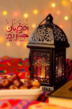 20 Peaceful And Calming Ramadan Lights Decoration - Styles & Decor Ramadan Wallpaper Hd, Ramadan Mubarak Wallpapers, Quran Wallpaper, Islamic Wallpaper, Ramadan Crafts, Ramadan Decorations, Light Decorations, Ramadan Activities, Eid Crafts
