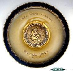 Pasarel - Rare Pal-bell Raban Brass Decorative Bowl, Israel, 1960's $650.00