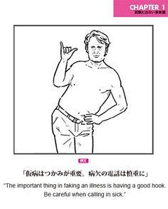 埋め込み English Sentences, English Words, English Lessons, Learn English, Japanese Language Learning, Study Notes, Vocabulary, Have Fun, Funny Pictures