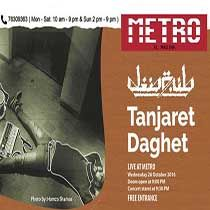 Wednesday, 26 October 2016 Metro Al Madina, Hamra The Event Tanjaret Daghet are pioneering the sound of modern Arabic rock, while voicing about topics that everyone of us can relate to (social, cultural, economic to highlight a few) delivered with...