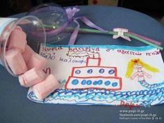 Δώρα για το τέλος της σχολικής χρονιάς - Popi-it.gr