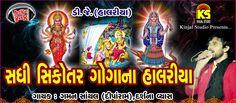 Gaman Santhal ★ Darshna Vyas ★ 2015 Best Live Progaram || Audio Songs Ju...