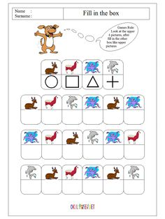 fill-in-the-box-worksheet-workpage-for-pre-school-children-3