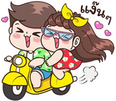 Boobie Cute Couple : Summer of love – Stickers LINE Love Cartoon Couple, Cute Couple Comics, Cute Cartoon Girl, Cute Love Cartoons, Cute Couple Art, Cute Couples, Cute Love Pictures, Cute Cartoon Pictures, Girl Pictures