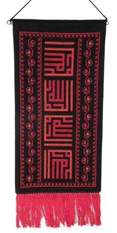 Al-Hamdu wall hanging, multiple colors