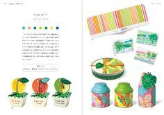 色彩センス / PIE International + PIE BOOKS