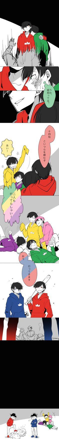 「喧嘩松」/「花✿」の漫画 [pixiv] 超う| 怒わ、つ て る。| 十四 松こつらを頼む|   あ| い!|  行二| つ人| ても らしやい!|  おう| 行つてきます|  Translate: Ultra intends| Rice with red beans, one by Ru.| Ask fourteen pine Kotsura| (I really don't know what the fuck is that suppose to mean) Ah| There!| In line| One person| Even Rashi Yai!| King| Gyotsu will come|