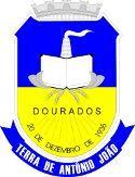 Acesse agora Prefeitura de Dourados - MS retifica edital de Concurso Público para Guarda Municipal  Acesse Mais Notícias e Novidades Sobre Concursos Públicos em Estudo para Concursos