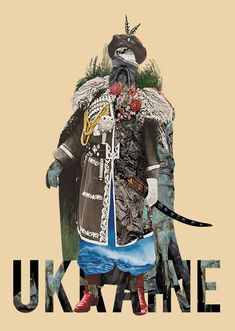 Ukrainian Art, Ukraine, Darth Vader, Collage, Behance, History, Artwork, Fictional Characters, Ua