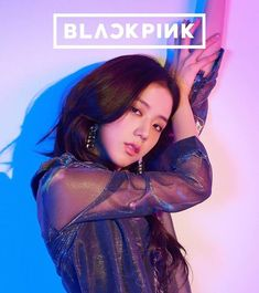 Historias lemon de shipp de BLACKPINK ( ͡°з ͡°)❤( ͡°❥ ͡°) Aquí hay … # Fanfic # amreading # books # wattpad Blackpink Jisoo, Kim Jennie, Kpop Girl Groups, Korean Girl Groups, Kpop Girls, Yg Entertainment, Forever Young, Mamamoo, K Pop