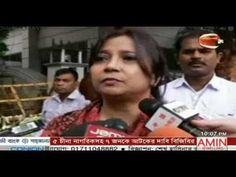 83 Best Channel 24 live news images in 2016 | Bangla news