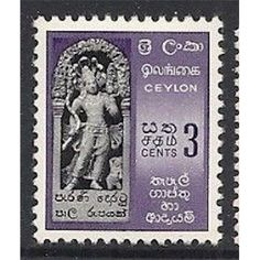Ceylon, Archaeology, Guard Stone, 3 cents, ca 1950 used History Of Sri Lanka, Rare Stamps, Hindu Art, Rare Coins, Antique Shops, Stamp Collecting, My Stamp, Postage Stamps, Archaeology