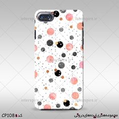 خرید گارد موبایل اپل آیفون 7 پلاس - Apple iPhone 7 Plus کد CP1361