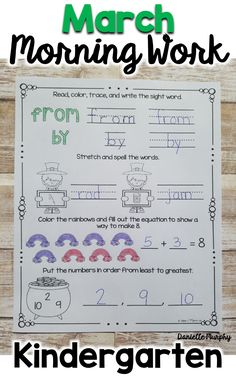 Kindergarten Morning Work No Prep printables for March!  Math and Literacy