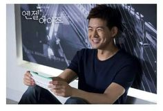 Lee Sang Yoon (still cut)