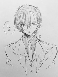 """Am i allowed to be with you? Anime Boy Sketch, Anime Drawings Sketches, Manga Drawing, Manga Art, Anime Art, Dazai Bungou Stray Dogs, Handsome Anime, Cute Anime Guys, Anime People"