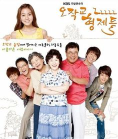 ojakgyo brothers  *highly recommended! very nice drama!