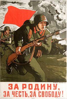 http://rus-img.com/velikaya-otechestvennaya-voyna-plakaty