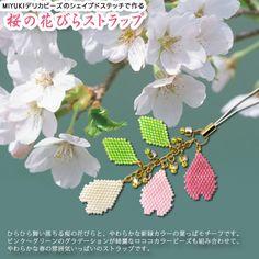 MIYUKI Inc.  More free patterns here (all in Japanese :) )
